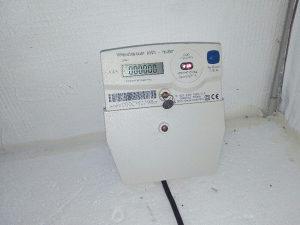 Digitalno monofazno brojilo za struju