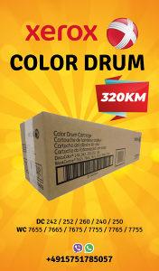 color u boji bubanj drum za xerox 242 250 7655 7755