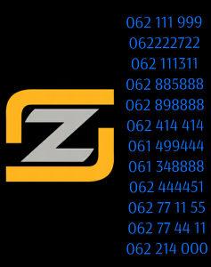 Ultra broj / brojevi
