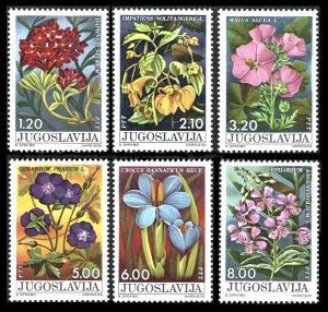 JUGOSLAVIJA 1975 - Poštanske marke - 01449 - ČISTE