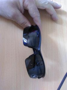 Naočale taktičke