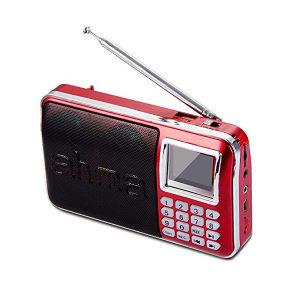 AHMA Digitalni Portable Radio/FM/AM,USB,Mp3/Besp.Dostav