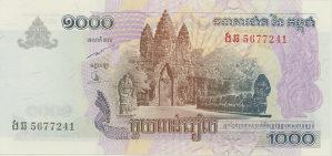 kambondzanska 1000    riela