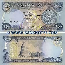 250 dinaRA IRAK