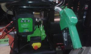 Pumpa za tocenje goriva