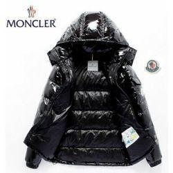 Moncler muska zimska jakna
