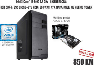 RAČUNAR i5 6400/8GB DDR4/256GB SSD+2TB HDD