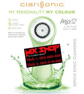 Clarisonic MIA 2 četka čišćenje/piling/njegu lica/lice