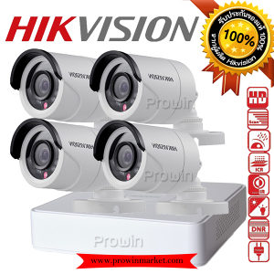 Video nadzor, SET 4 kamere DVR HDD HIKVISION, HD