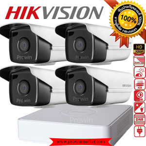 Video nadzor, SET 4 kamere DVR HDD HIKVISION, Full HD