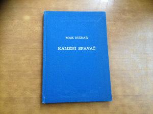 Knjiga KAMENI SPAVAČ