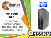HP8000 Core2Quad 2.66GHz SFF