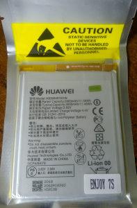 Baterija Huawei P8lite/ P9/ P9lite/ P10lite/ Honor 8