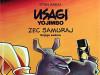 Usagi Yojimbo 7 / BOOKGLOBE