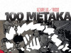 100 metaka 5 / FIBRA