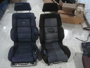 Recaro Ideal Seat C sedista