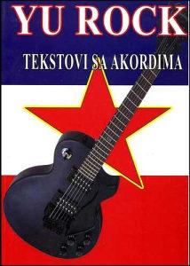 Knjiga: YU Rock - Tekstovi sa akordima, pisac: Davan Kerkek - uredio, Priručnici, Gitara, Umjetnost, Muzika, Do 10.00 KM