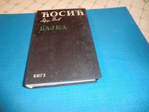 DOBRICA ĆOSIĆ - BAJKA