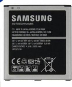 Baterija za j7 2015