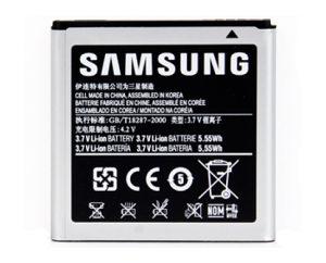 Baterija Samsung I9070 original