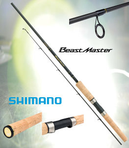 Shimano Beastmaster štap 3.00m 20-50g