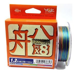 YGK  VERAGASS X8 200m #0.8 16lb - 0.148mm